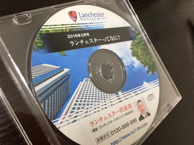 最新ビジネス・トレンド情報CDのサンプル
